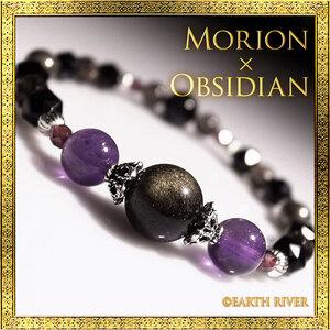 モリオン オブシディアン ブレスレット 破邪の腕輪