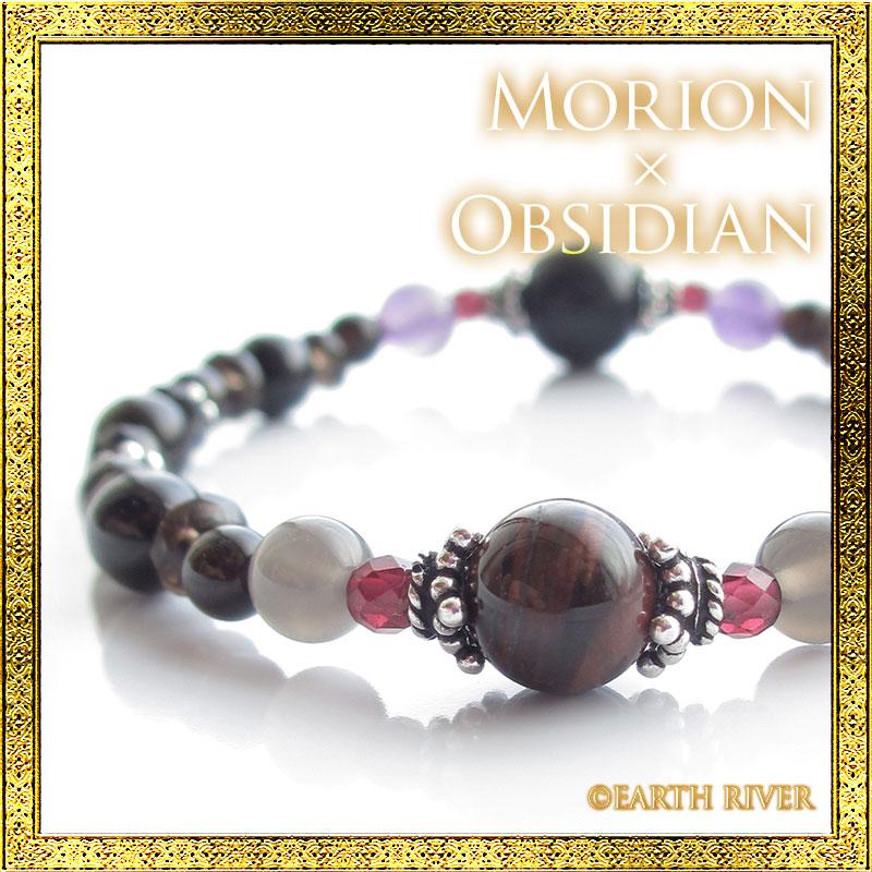 モリオン オブシディアン ブレスレット 破邪の腕輪 II