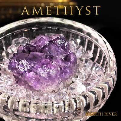 アメジスト ヒマラヤ水晶さざれ 浄化セット 2