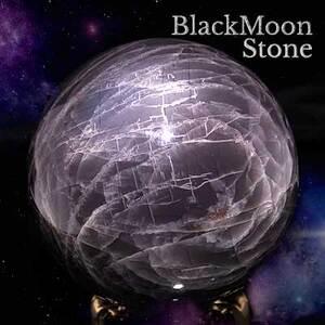 ブラックムーンストーン コズミックウィズダム IV