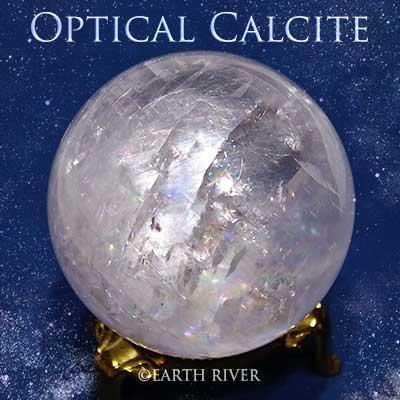 オプティカルカルサイト クリスタルスフィア