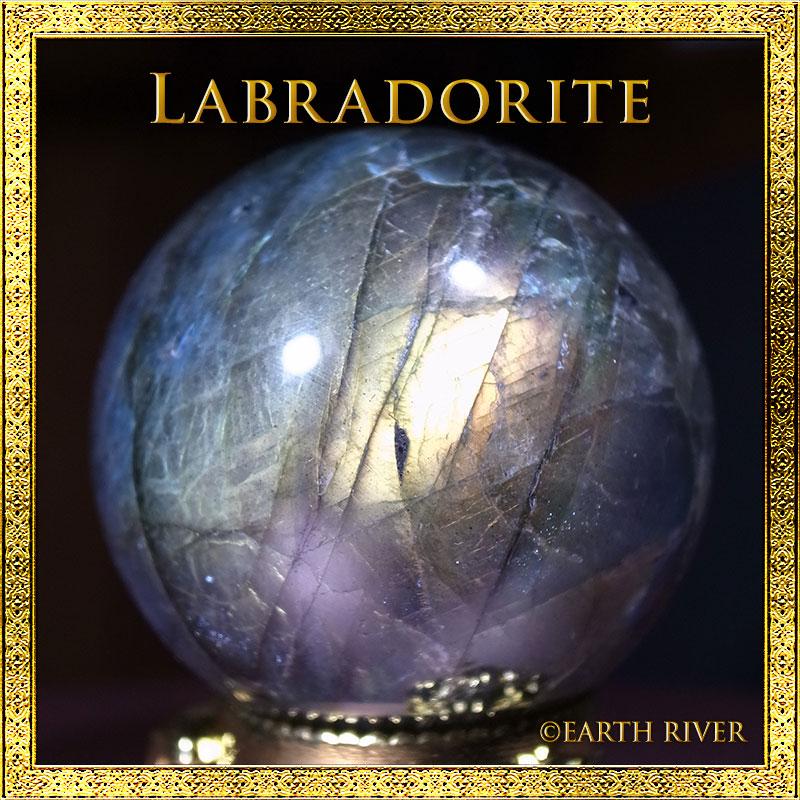 ラブラドライト オーロラクリスタルスフィア 5