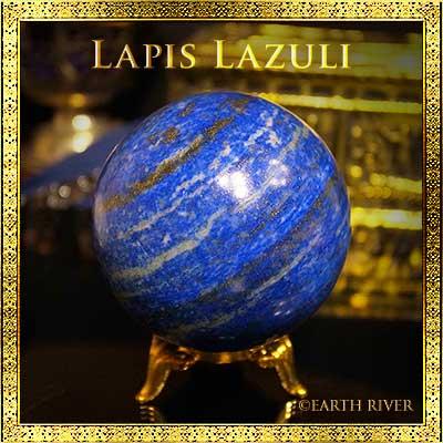 ラピスラズリ 古代の聖石