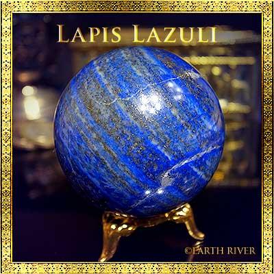 ラピスラズリ 古代の聖石γ