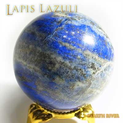 ラピスラズリ 古代の聖石η