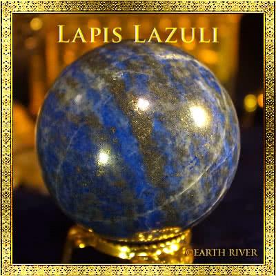 ラピスラズリ 古代の聖石θ