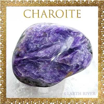 チャロアイト クリスタル 2