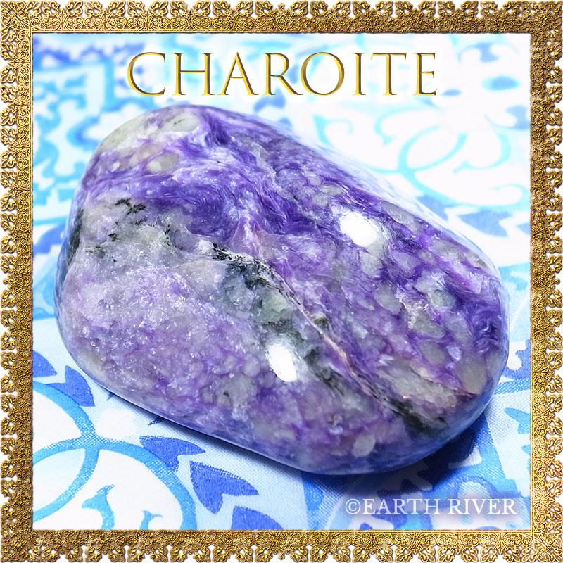 チャロアイト クリスタル 5