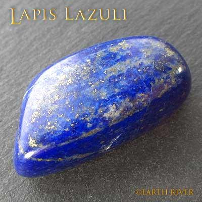 ラピスラズリ 古代の聖石(小) 3