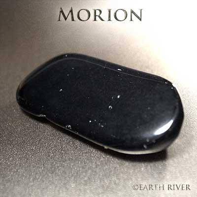 モリオン 守り石 2